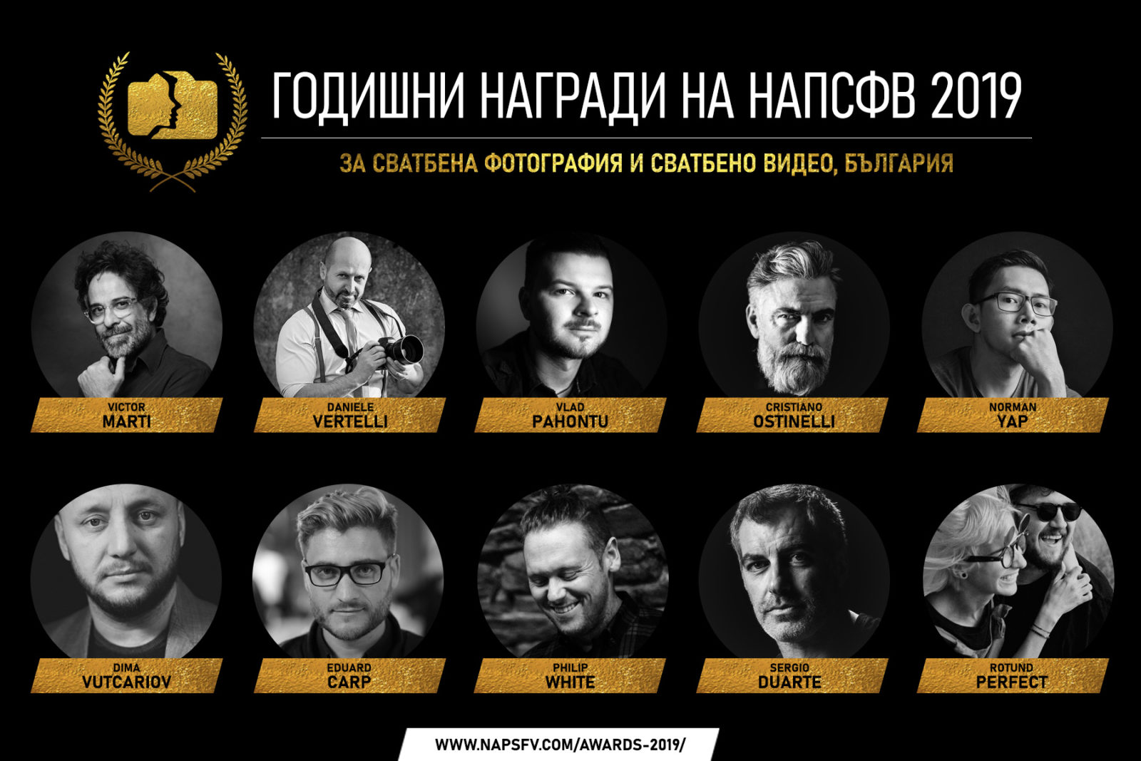 teaser_poster_awards_napsfv_jury